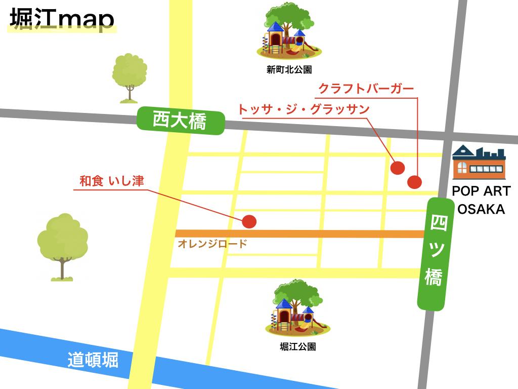 【大阪・堀江】行かなきゃ損する新進気鋭の美味しいお店を厳選紹介