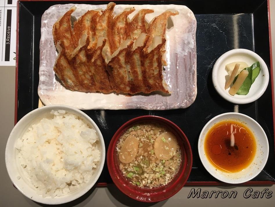 【京都】京風餃子とは?亮昌(すけまさ)の餃子を食べてみた