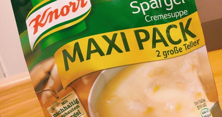 【ヨーロッパ】ドイツ旅行のばらまきお土産にぴったり!クノールのホワイトアスパラガススープが美味しい