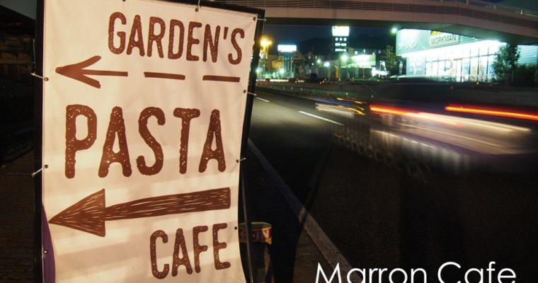 【兵庫】インパクト大の肉ボナーラが人気!西宮のGardens Pasta Cafe ONS (ガーデンズパスタカフェオンズ)がおしゃれすぎる