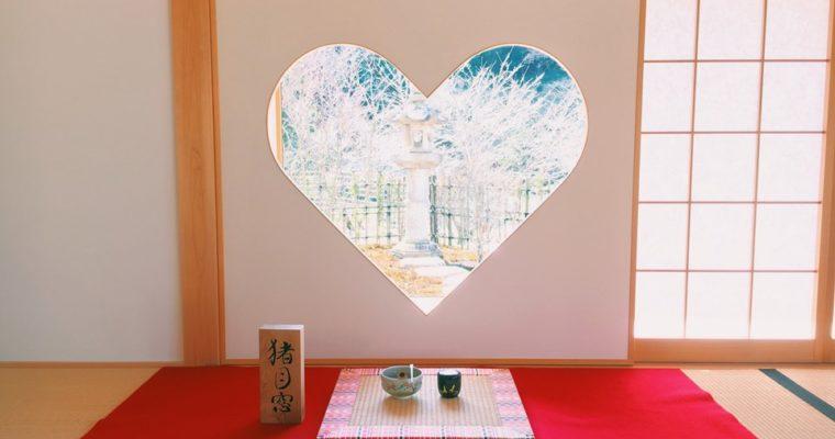 【京都】かわいすぎるハートの窓に胸きゅん♪今京都で大人気のお寺「正寿院」!