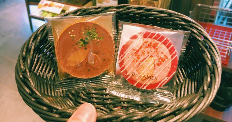 【京都】銀閣寺参道のショコラ専門店「ショコラベルアメール 京都別邸」でとっておきのショコラを見つけよう!