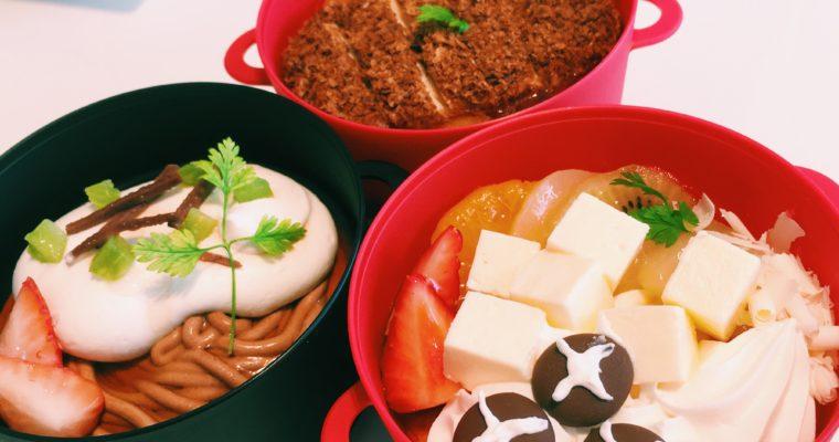 【京都】かつ丼、海鮮丼、お鍋…これがスイーツ!?スイーツカフェパステルの「どんぶりプリン」がすごい