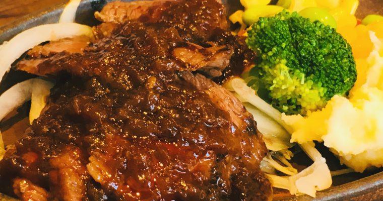 【京都】四条大宮でお肉を食べるならココ!「近江牛Steak&Wine 山村牛兵衛」のランチが美味しい♪
