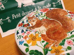 【レビュー】まるで森のお茶会♪布川愛子さんデザインのゴンチャロフのチョコレートがかわいい!