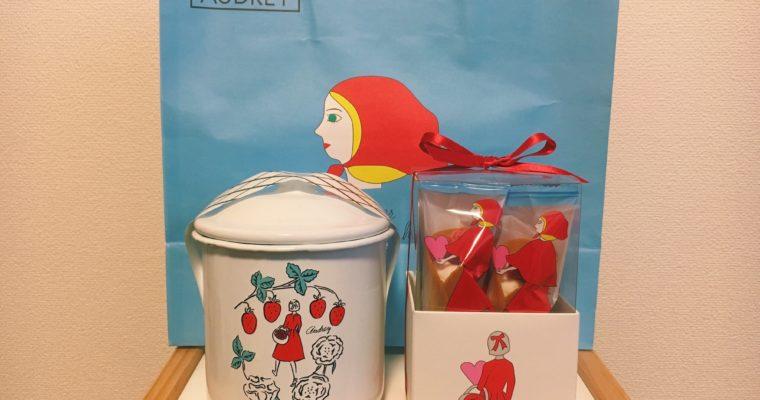 【京都】大人気いちご専門店「AUDREY(オードリー)」のお菓子を京都で買うチャンス!行列は?商品のラインナップは?