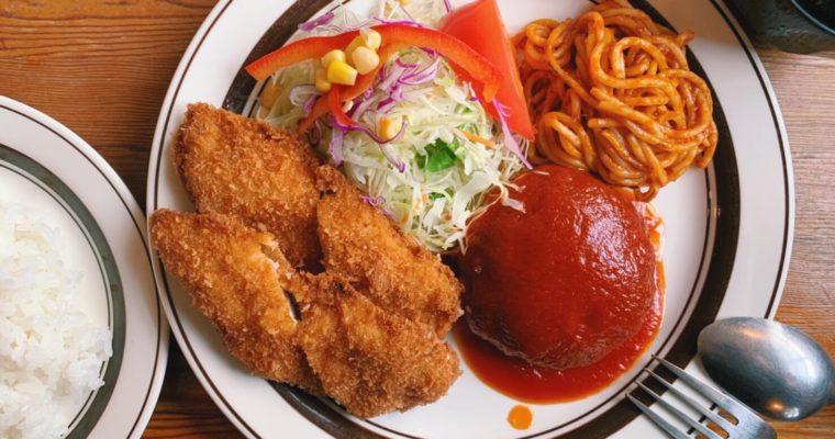 【京都】北大路で人気の老舗洋食店♪「グリル&コーヒーはせがわ」のランチに感動!