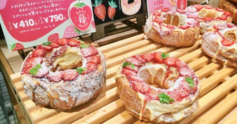 【京都】食べ放題も人気!安くて美味しい都会のパン屋さん「HEART BREAD ANTIQUE(ハートブレッドアンティーク)京都四条店」
