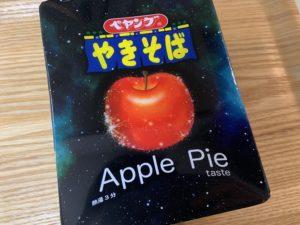 【ペヤング】アップルパイテイストという悪ふざけ