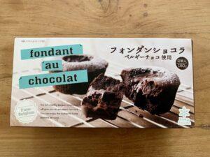 【レビュー】業務スーパーの「フォンダンショコラ」を食べてみた!濃厚とろとろチョコレートが絶品★